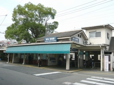 Hattori Station East