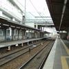 Hotarugaike Station