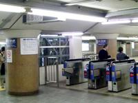 Karasuma Station