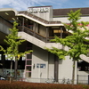 Katsura Station