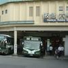 Rokko Station