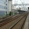 Tonda Station Platforms
