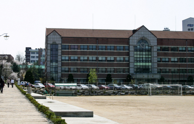 Hansei University Music Building