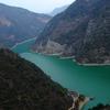 Bao River