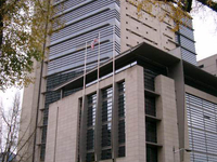 Mark O. Hatfield Palacio de Justicia de Estados Unidos