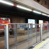 Heng Fa Chuen Station Platform