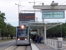 Hermann Park Rice Station