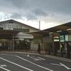 Higashi Muko Station