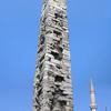 The Walled Obelisk