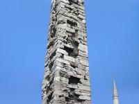 Walled Obelisk