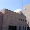 Hiroshima Childrens Museum