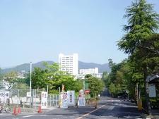 Hiroshima Institute Of Technology