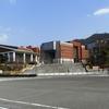 Hiroshima City University