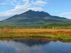 Mount Hiuchigatake