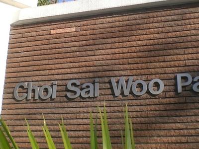 Choi Sai Woo Park