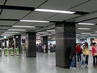 Diamond Hill Station Concourse