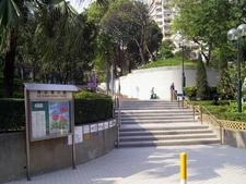Ko Shan Road Park