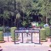 H K Ma On Shan Park Main Entrance