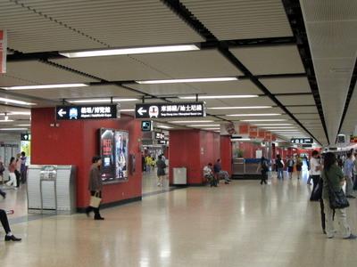 Central Platform