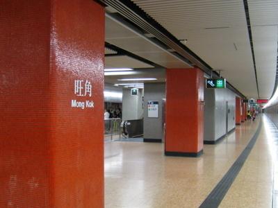 Mong Kok Station