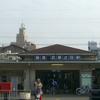 Mukonoso Station