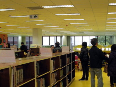 Shatin Library Children Library