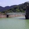 H K Shing Mum Reservoir Valve Tower Steel Bridge