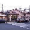 Shin Itami Station