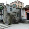Siu Hang Tsuen Archway Fook Tak Temple