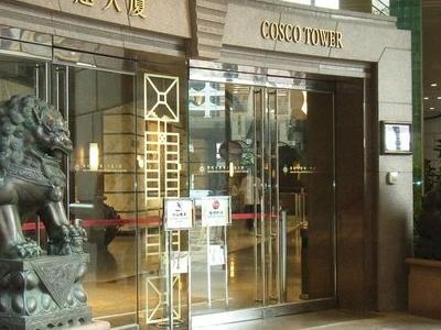 COSCO Tower Front Door