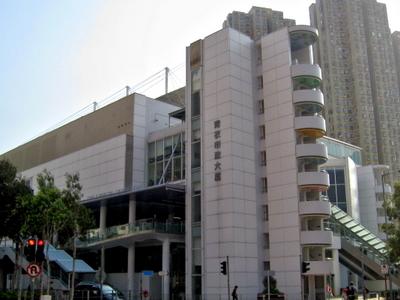 Tsing Yi Municipal Services Building