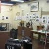 Interior Historical Displays