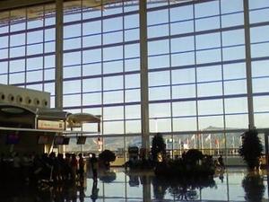 Hohhot Baita Aeropuerto Internacional