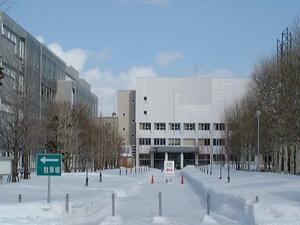 Hokkaido Instituto de Tecnologia