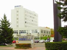 Hokusei Gakuen University