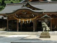 Shirayama Hime Santuario