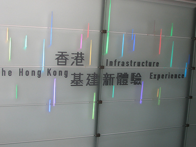 Planning And Infrastructure Exhibition Gallery