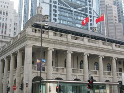 Hong  Kong  Legislative  Council  Building