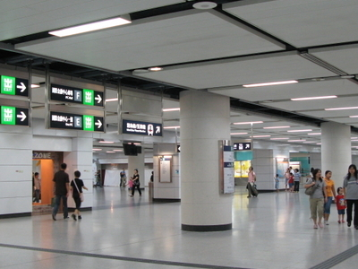 Concourse Hong Kong Station