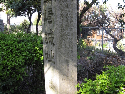 Hoshizaki Castle