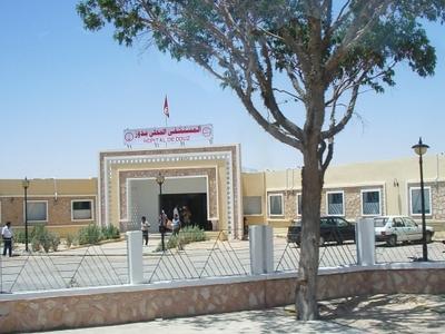 Hospital In Douz