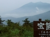 Houkyousan  View Of  Tsukuba