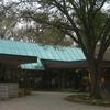 Houston Arboretum And Nature Center