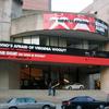 The Alley Theatre