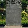 Hoysalesvara Garuda Pillar