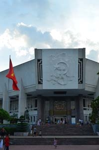 Ho Chi Minh Museum Entrence