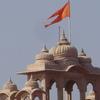 Hrushikesh Kulkarni Flag Shegaon
