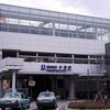 Imazu Station