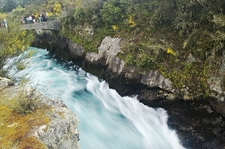 Huka Falls Canyon