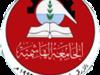The Hashemite University